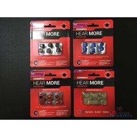 ~宇恩 ~Comply T500 ^~M號^~ 海綿耳塞 ^(盒裝三對 ^)For SEN
