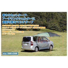 探險家露營帳篷㊣NO.71808004 日本品牌LOGOS PANEL 抗風進化系-LINK車邊帳250*250CM 遮陽防雨 延伸前簷71808010