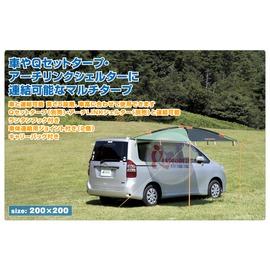 探險家露營帳篷㊣NO.71808006 日本品牌LOGOS PANEL 抗風進化系-LINK車邊帳200*200CM 遮陽防雨 延伸前簷71808009