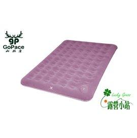 大林小草~【GP-17660M】山林者GoPace 露營達人充氣床墊M號-紫色