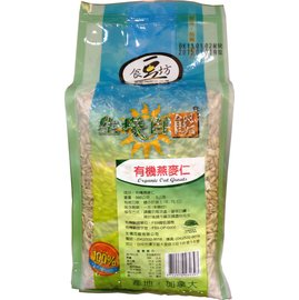 食豆坊-有機燕麥仁 燕麥粒 , 滿 700元, 取貨 免 !