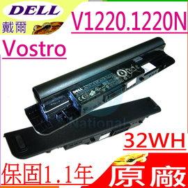DELL Vostro V1220電池^( ^)~戴爾電池 1220N電池 P03S00