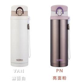 【THERMOS】《膳魔師》不鏽鋼內膽 專利彈蓋隨手真空保溫杯/瓶 500ml 霧面白/亮面粉《JNG-500-VAN/JNG-500-PN》 類似SM-KHE48