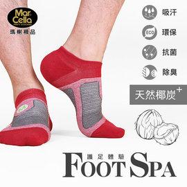 ~瑪榭~Foot Spa系列~椰炭足弓加強細針氣墊男襪• 製