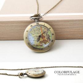懷錶 趣味復古銅色巴黎鐵塔地圖 懷錶項鍊 約會不遲到 柒彩年代~NB574~真的可看時間