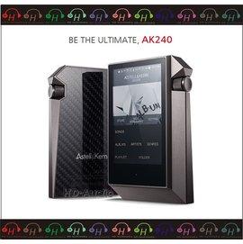 弘達影音多媒體 Astell&Kern AK240 隨身播放器 德錩公司貨 現貨供應