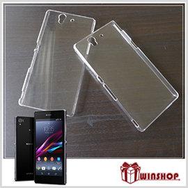 【Q禮品】A1910 SONY xperiaZ1透明手機保護殼/水晶殼/貼鑽殼/保護套/可客製化印製
