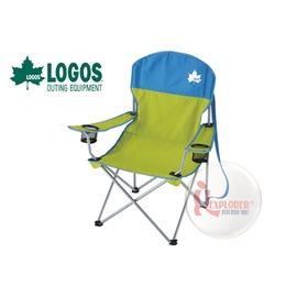探險家戶外用品㊣NO.73170020 日本品牌LOGOS 高背休閒椅藍/綠 導演椅 野營椅 舒適折疊椅