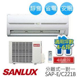 SANLUX SAP~C221B SAP~E221B 三洋 ^( 坪數4~6坪、2000k