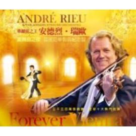 安德烈.瑞歐 首度訪華影音 盤  安德烈.瑞歐  CD DVD  Andre Rieu
