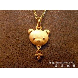 台南昌益銀樓~金飾 ~BABY寶貝熊~純金墜子~奶嘴寶貝熊~047 彌月 滿月 周歲