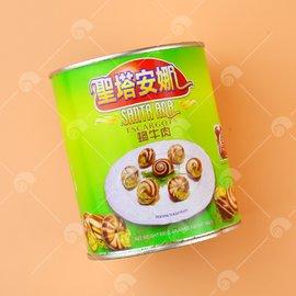 【艾佳】聖塔安那蝸牛肉罐頭800g/罐