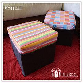 【winshop】A1963 方型折疊收納椅-小/方型收納椅/收納箱/收納盒/居家增加空間