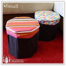 【winshop】A1964 八角折疊收納椅-小/八角收納椅/收納箱/收納盒/居家增加空間