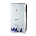 《鎧廚》SH1012RK 櫻花ABS屋外抗風10公升節能公寓型熱水器
