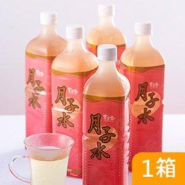紫金堂月子水1箱^(8折 ^)