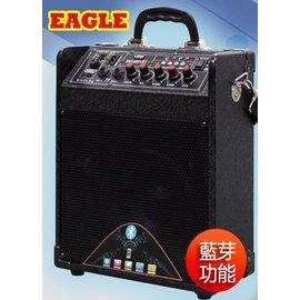 EAGLE 方便攜帶型可移動肩跨式有源音箱 ELS-2098B