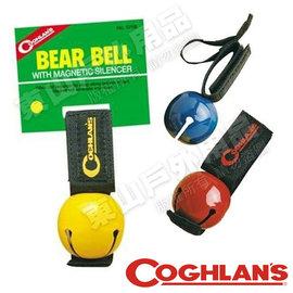 加拿大【Coghlans】熊鈴 Bear Bell鈴鐺 警告動物 可消音 ★滿額送好禮★0