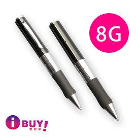 ~iBUY愛敗網~錄影錄音 原子筆 兩用隨身筆 ~ 8G^~OO~67~8G^~