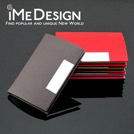 ~iMe Design~ 男女  商務 大容量 弧形 不�袗� 皮質 名片夾 名片盒 刻字