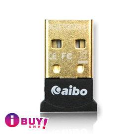 ~iBUY愛敗網~aibo Bluetooth V4.0 微型藍芽傳輸器^~LY~MIC~
