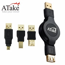 ~ATake~USB四合一 包 A公~A母延長線 轉接頭AM~AM AM~BM AM~ m