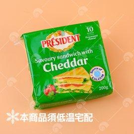 【艾佳】總統牌三明治切片乾酪 PDT-D228/包 (需冷藏運送)