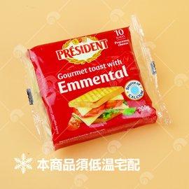 【艾佳】總統牌吐司切片乾酪PDT-D229/包 (需冷藏運送)