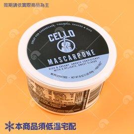【艾佳】Mascarpone瑪斯卡邦454g/盒 (需冷藏運送)