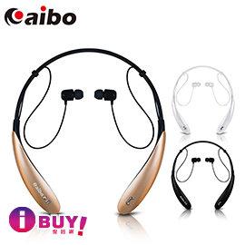 ~iBUY愛敗網~aibo BT800 型頸掛式藍牙耳機麥克風^(Bluetooth 4.