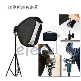 ~eYe攝影~40cmX40cm 40x40 40~40cm 閃光燈柔光箱 折疊閃燈無影罩