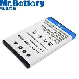 電池先生 Panasonic CGA~S003 CGA~S003A 1B CGA~S003