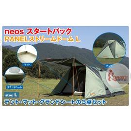 探險家露營帳篷㊣NO.71809501 日本品牌LOGOS PANEL抗風進化系-綠楓L 270四人帳+防潮墊+地墊 全套