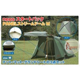 探險家露營帳篷㊣NO.71809502 日本品牌LOGOS PANEL抗風進化系-綠楓M 210三人帳+防潮墊+地墊 全套