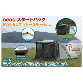 探險家露營帳篷㊣NO.71809503 日本品牌LOGOS PANEL抗風進化系-綠楓L 一房一聽 270帳+防潮墊+地墊 全套