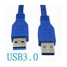 [USB3.0] 標準USB3.0藍色延長線 A公-A公 傳輸線/連接線USB 3.0硬碟傳輸線0.5米/0.3米 (50CM/30CM)