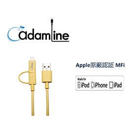 (亞果元素)蘋果 MFi iPhone ipad 傳輸線 手機 平板充電線 ^(黃^)~~