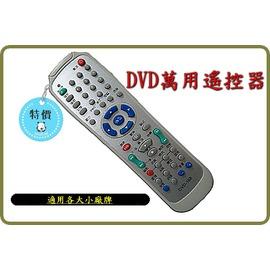 萬用DVD遙控器 國際 DVD遙控器VEQT~6132 VEQT~16147 VEQT~1