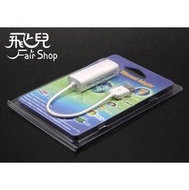 ~飛兒~ Apple USB 卡 USB 網卡 支援 Mac Macbook Air vi