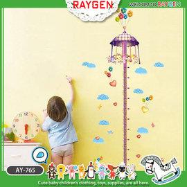 壁貼 兒童房 店面 佈置 卡通 DIY 牆貼 組合貼 旋轉木馬 身高尺【HH婦幼館】