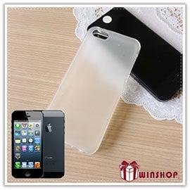 【winshop】B1908 iphone5 5s 透明霧面果凍手機殼/手機保護殼/磨砂殼水晶殼保護套/可客製化印製