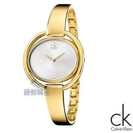~錶飾 ~CK WATCH CK錶 CK手錶 Calvin Klein 優雅 白面金鍊帶女