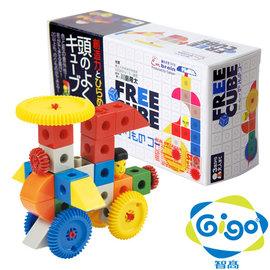智高GIGO FREE CUBE創意積木-交通
