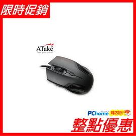PCHOME !POLAR 靜音俠 PGM~807 靜音滑鼠 無聲滑鼠 USB滑鼠 4段D