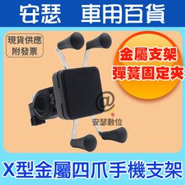 FLYONE MHL 影音傳輸線 MHL-S3M 3米 紅色/橘色(隨機出貨)  適用 手機/平板 Android 4.2 htc APPLE 三星 LG