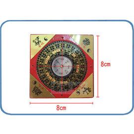 海神坊 4.5吋 小羅盤 80mm 方形羅經 電木 刻度細緻精密 便利攜帶 地理師 風水師
