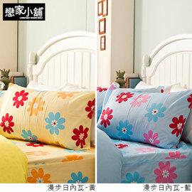 ~戀家小舖~歐洲微旅行篇~雙人床包被套組^(8色^) ^(100^% 製^) APP212