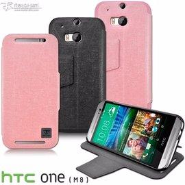 for HTC One  M8 髮絲紋 超薄型環扣立架式側掀皮套