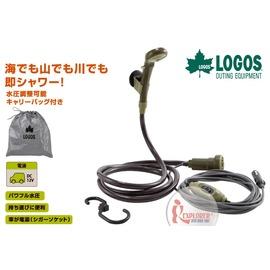 探險家戶外用品㊣NO.69930011 日本品牌LOGOS 電動沖水器 強力電動SHOWER器 行動淋浴器 蓮蓬頭 馬力強