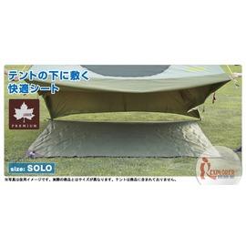 探險家戶外用品㊣NO.71809700 日本品牌LOGOS Premium 金牌 頂級尼龍地墊SOLO 190*80CM 防水地墊/防潮墊地布